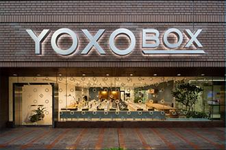 YOXO BOXのイメージ